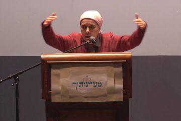 הרבנית שרה אליסף על נשים ואמונה- שיעור הכנה לפסח
