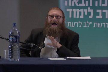 """'יראת ה' היא חכמתו'- הרב אמחי'ה אבן ישראל על פרק מ""""א בתניא"""
